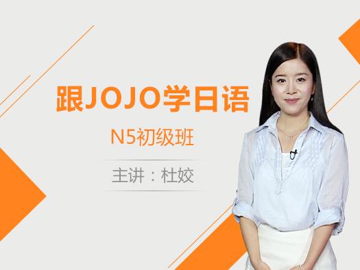 新经典日语在线学习,新经典日语网络课程