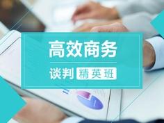《商务谈判》是北京外国语大学网络教育学院开发的商务英语类课程,以讲解商务英语谈判技巧为核心的视频类网络课程。该课程共包括9个单元,介绍谈判过程的各个环节以及在各个环节应掌握的技能和英语话题、句型等知识,视频总时长约为9小时,在专业摄影棚录制,并由专业团队制作。课程聘请具有丰富商务实战和商务培训经验的外教Alex担任课程主讲,讲述了很多亲身经历的商务谈判,从多个角度对谈判的不同阶段进行详细解读。课程视频采用多角度变化的拍摄手法,同时配合丰富的特效制作,各种特效(文字,图片,动画,情景视频等)随讲解出现,目的在于帮助学习者关注核心内容和知识点,提高学习效率。