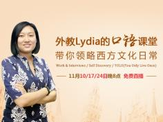 Welcome to take free live online classes taught by Lydia!!!